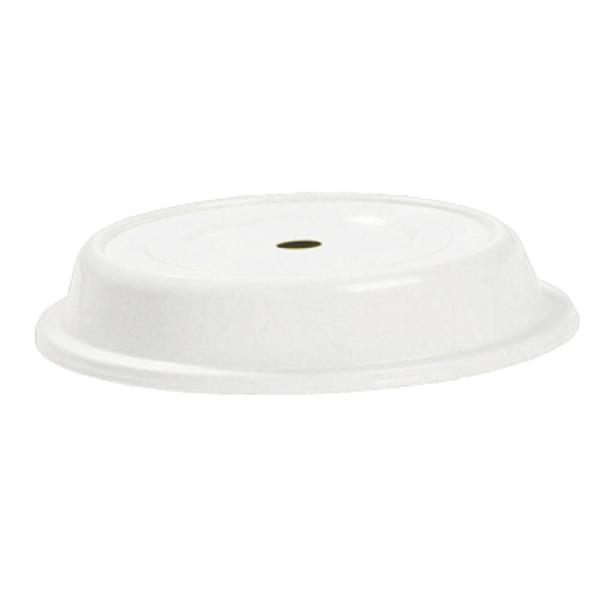 Plate Cover Fits 12 Quot To 12 1 4 Quot Dia Plates Insulated