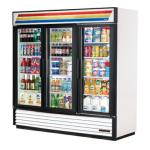 Refrigerated Merchandiser, three-section, (12) shelves, laminated vinyl exterior